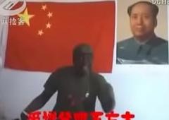 Xing ling gostoso fodendo a novinha maoista